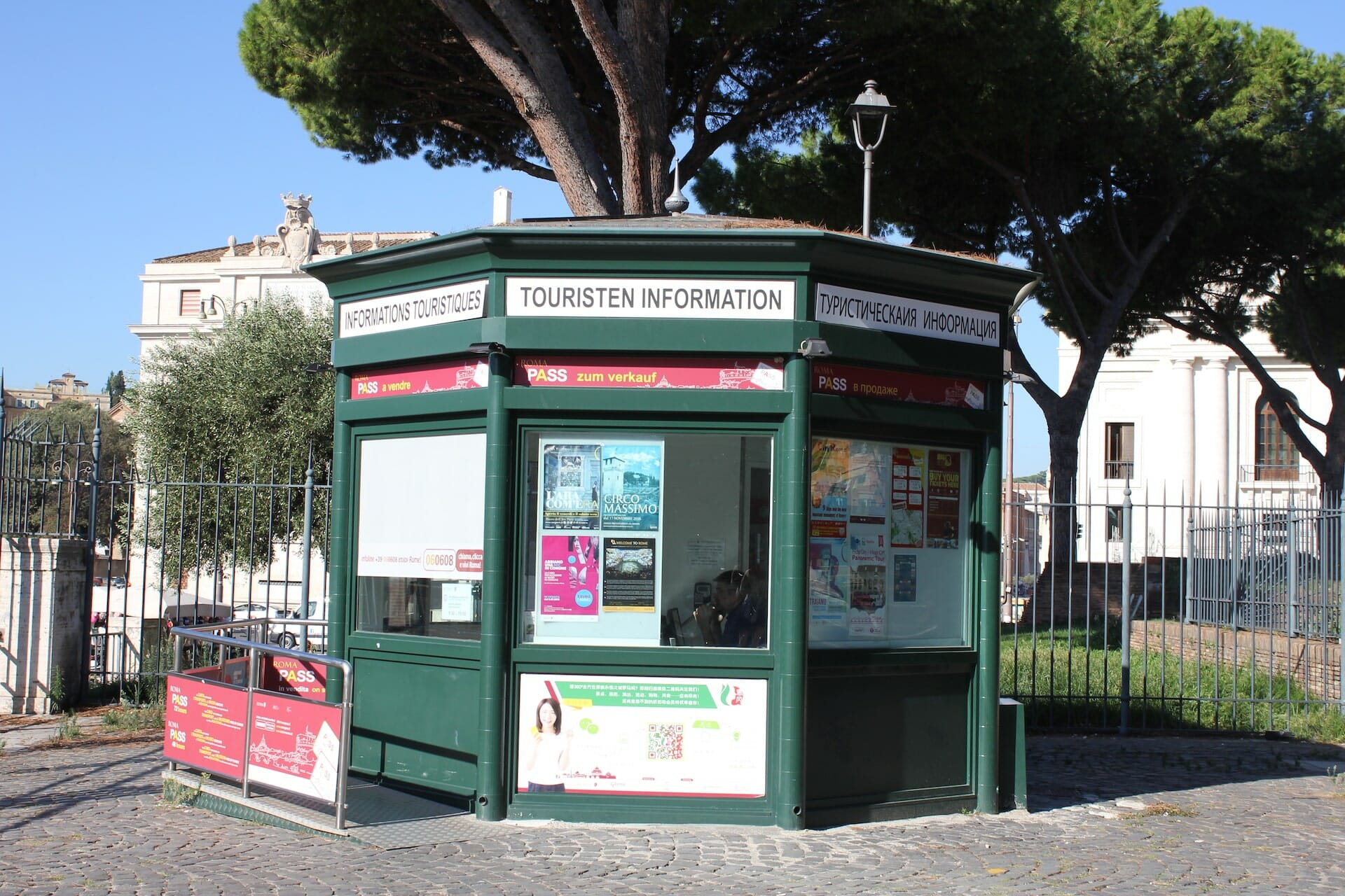infopoint roma pass cost